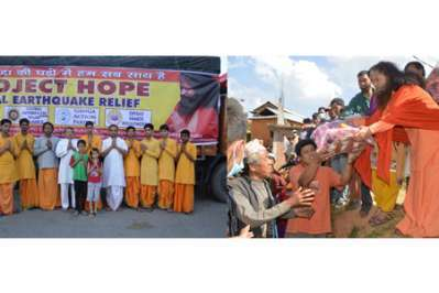 HH pujya Swamiji in the Nepal relief camps